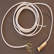 OSF capacitieve voeler met 3 mtr kabel-0