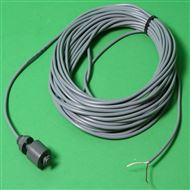 OSF vlotterschakelaar met 15 mtr kabel -0